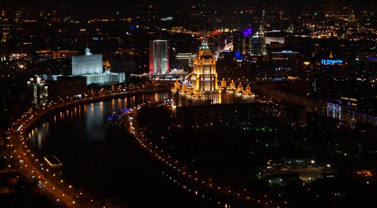 Вид из Сити