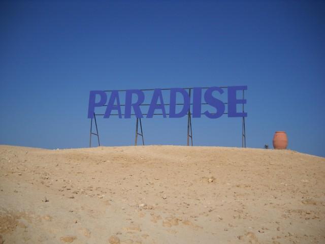 Собственно, рай