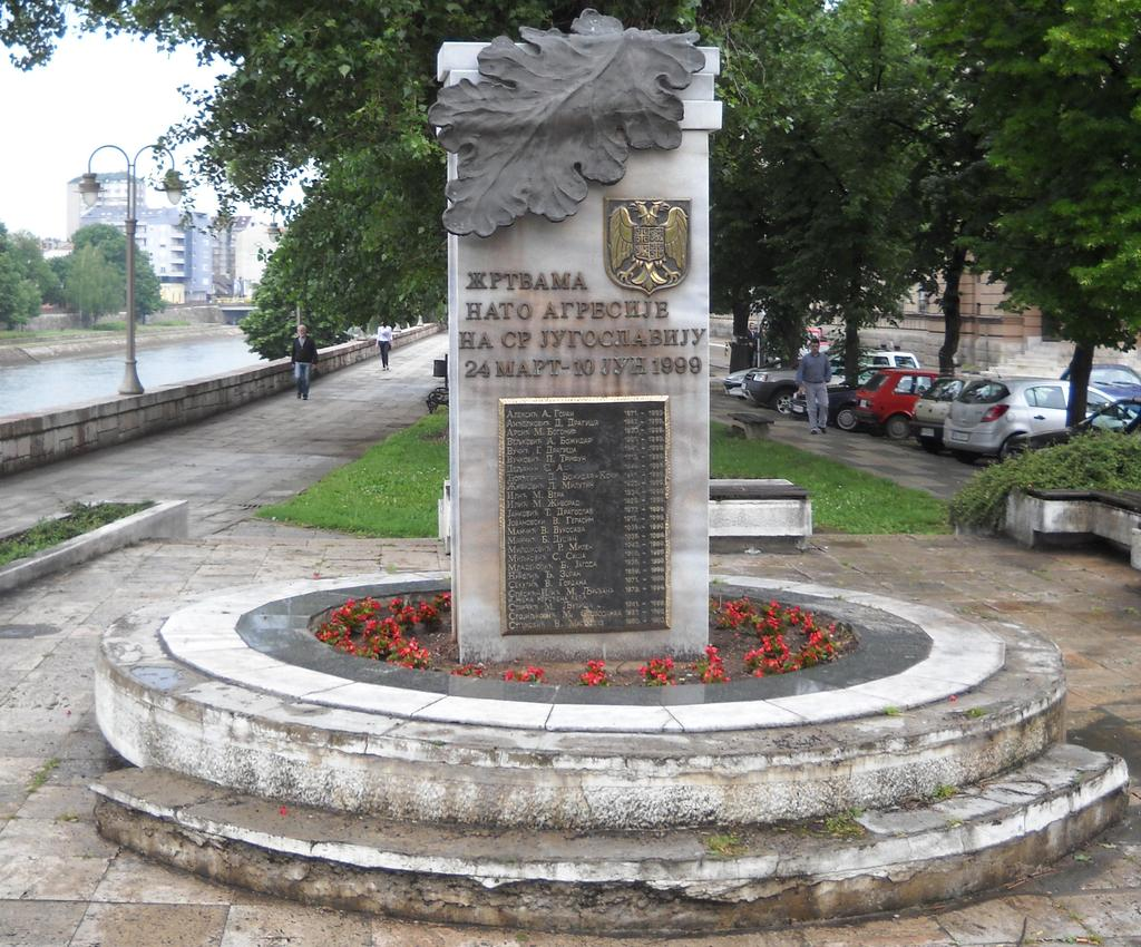 Памятник жертвам агрессии Нато