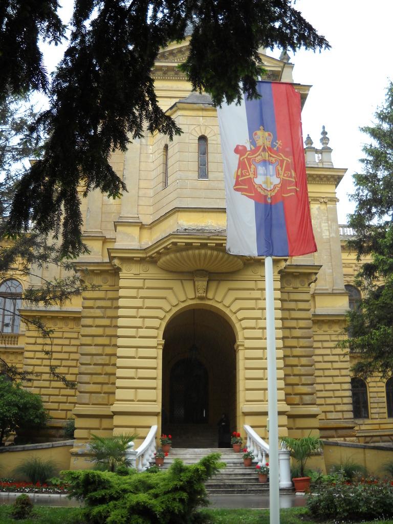Дворец митрополита