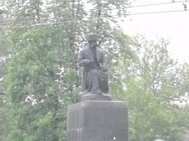 Вук Караджич