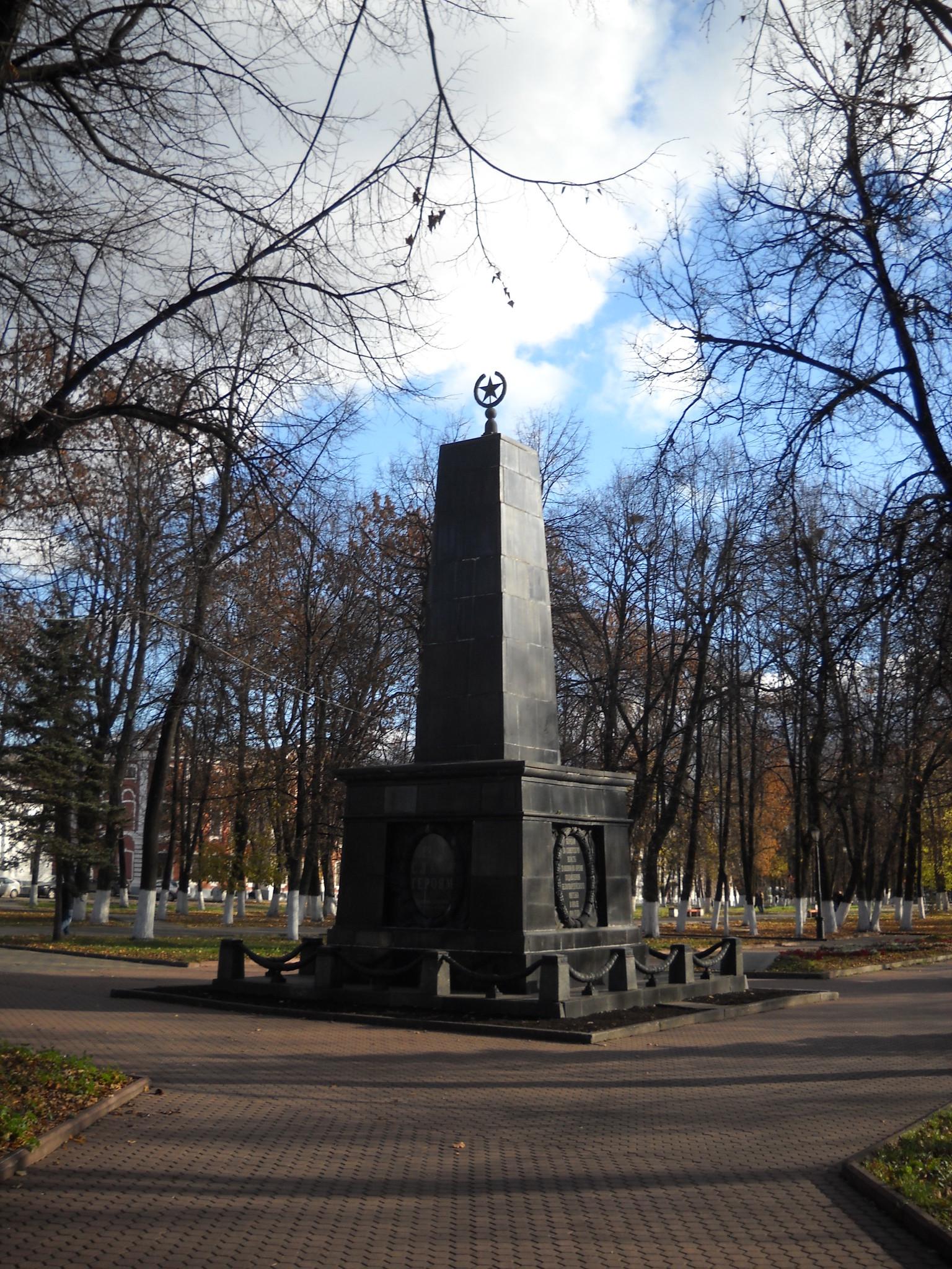 Памятник жертвам белогвардейского мятежа