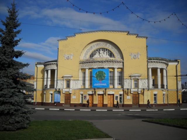Театр имени Федора Волкова