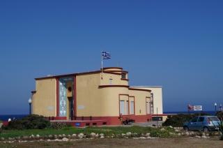Океанариум в Родосе