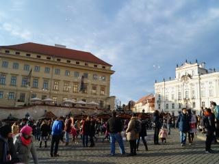 У Пражского Града