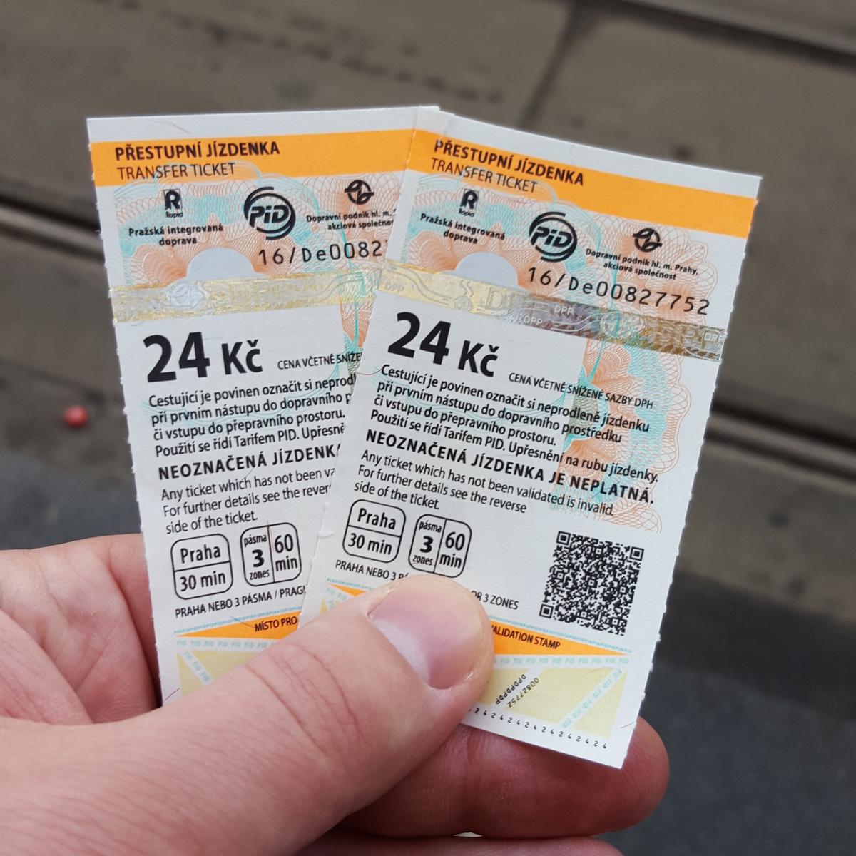 Билетики